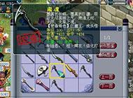 梦幻西游2012经典截图欣赏