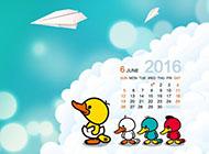 可爱卡通动漫鸭嘴兽男孩图片桌面