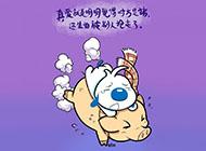 动漫图片大全萌卡通辛巴狗