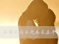 甜蜜浪漫的非主流情侣接吻头像