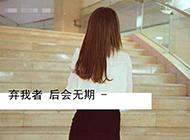 女生图片背影带字重庆_伤感的恋爱