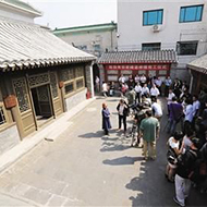 陈独秀北京故居修缮完成 将于明年5.4青年节开放