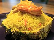 异国口味泰式菠萝饭图片欣赏