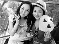 2016最新版qq姐妹黑白头像图片