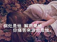 QQ空间伤感意境文字图片素材