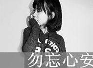 精选2016最新美女黑白头像图片