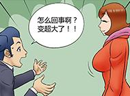 韩国邪恶内涵漫画之圣诞围脖