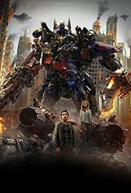 《变形金刚3》高清电影海报