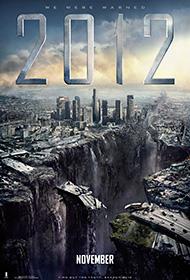 灾难巨著《2012》高清海报