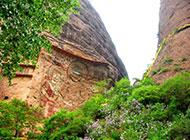 甘肃武山水帘洞风景图片