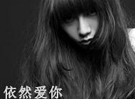 黑白系列非主流女生头像