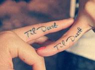 好看的手指纹身情侣头像图片