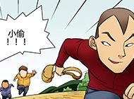 搞笑日本邪恶漫画之征服小偷