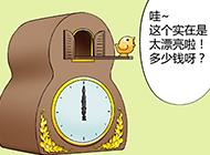 日本邪恶少女漫画之布谷