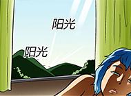 内涵日本邪恶漫画之早晨