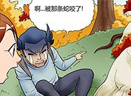内涵日本邪恶漫画之大胸方法