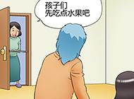 内涵日本邪恶漫画之单纯行为