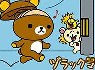 卖萌的可爱动漫图片集锦