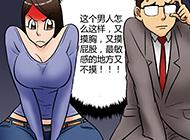 日本邪恶少女漫画之影院刺激