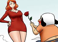 内涵日本邪恶漫画之求婚