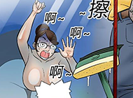日本邪恶少女漫画之单面玻璃