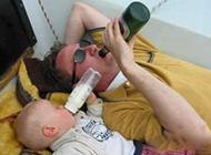 恶搞爆笑图片之父子同饮