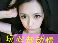 最新非主流女生带字qq头像图片