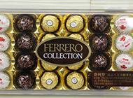 一盒意大利费列罗巧克力图片