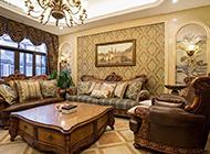 时尚典雅的欧式别墅客厅装修图