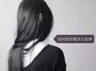非主流女生侧面背影qq头像