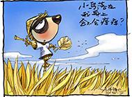 刀刀狗搞笑漫画图片素材