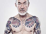 帅气日本老爷子花臂纹身图案