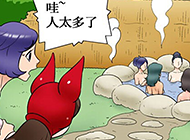 日本邪恶少女漫画之温泉