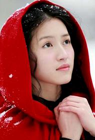 美人心计演员苏青冬日户外写真