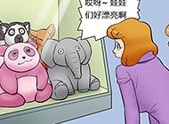 日本邪恶少女漫画之喜欢娃娃
