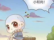 萌萌哒卡通小和尚图片