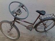 轿车版自行车恶搞爆笑图片
