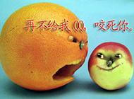 最新恶搞水果图片素材
