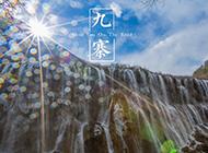 九寨沟初冬唯美风景壁纸图片