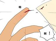 妖气幻啃漫画之装相