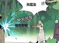 妖气幻啃漫画之黑暗魔法