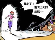 妖气幻啃漫画之最强吸力