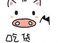 可爱超萌qq带字卡通头像