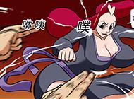 日本邪恶内涵漫画高潮拳