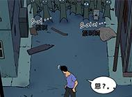 妖气幻啃漫画之成为僵尸