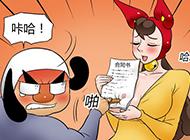 色系军团内涵邪恶漫画奴隶契约