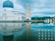 2015年8月日历精选马来西亚桌面壁纸图片下载