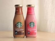 有一种享受叫Starbucks