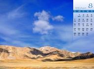 2016年8月日历新疆赛里木湖秀丽风景电脑桌面壁纸下载