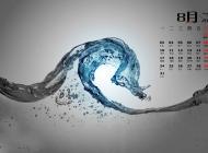 2015年8月日历创意浪花素材图片电脑桌面壁纸下载